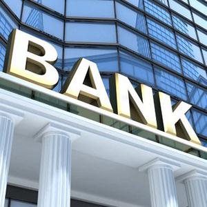 Банки Кыры