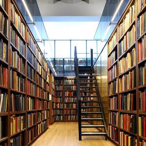 Библиотеки Кыры
